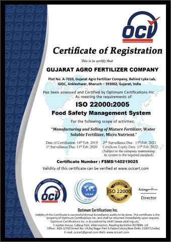 Quality - Gujarat Agro Fertilizer Company